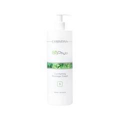 Крем Christina BioPhyto Comforting Massage Cream (Объем 500 мл) крем christina biophyto ultimate defense day cream spf20 объем 75 мл