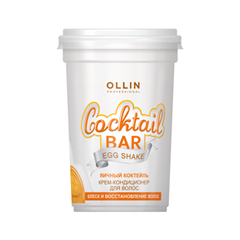 Крем-кондиционер Cocktail Bar Egg Shake (Объем 500 мл)