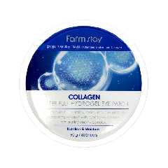 Патчи для глаз FarmStay Collagen Water Full Hydrogel Eye Patch (Объем 60 шт) 60 мл гидрогелевые патчи для глаз ottie gold prestige resilience hydrogel eye zone mask