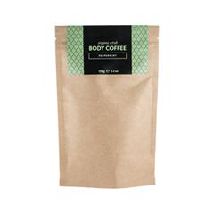 Peppermint Body Coffee Argana Scrub (Объем 150 г)