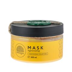 Маска Huilargan Regenerating Mask (Объем 250 мл) маска matis clay mask balancing and purifying mask объем 50 мл
