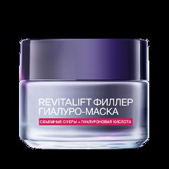 Маска L'Oreal Paris Revitalift Filler [H.A] Ночная гиалуро-маска для лица (Объем 50 мл) beauty clinic маска крем ночная для лица с n m f 15 мл