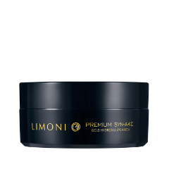 Патчи для глаз Limoni Premium Syn-Ake Gold Hydrogel Eye Patch (Объем 60 шт) патчи для глаз tony moly intense care syn ake eye mask