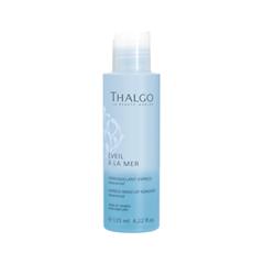 Снятие макияжа Thalgo Express Make-Up Remover (Объем 125 мл) ga de cредство для снятия макияжа с глаз и лица hydrophilick make up remover 200мл