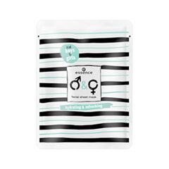 Тканевая маска essence Facial Sheet Mask Boys & Girls Collection