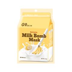 Тканевая маска Berrisom G9 Skin Milk Bomb Mask Banana (Объем 21 мл) маска berrisom g9 skin honey eye patch 60 шт