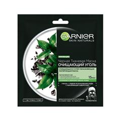 Тканевая маска Garnier Skin Naturals. Черная маска Очищающий Уголь + Листья Черного чая (Объем 28 г) garnier драгоценное молочко для тела skin naturals 250 мл