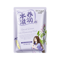 Тканевая маска BioAqua Natural Extract Natto Moisturizing Mask (Объем 30 г)