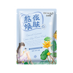Natural Extract Water Lily Moist Mask (Объем 30 г)