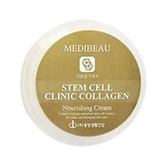 Крем Juno Medibeau Stem Cell Clinic Nourishing Cream Collagen (Объем 100 мл) крем juno medibeau stem cell clinic nourishing cream collagen объем 100 мл