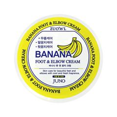 Крем для ног Juno Zuowl Foot & Elbow Cream Banana (Объем 100 мл) крем juno medibeau stem cell clinic nourishing cream collagen объем 100 мл