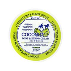 Крем для ног Juno Zuowl Foot & Elbow Cream Coconut (Объем 100 мл) крем juno medibeau stem cell clinic nourishing cream collagen объем 100 мл