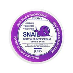 Крем для ног Juno Zuowl Foot & Elbow Cream Snail (Объем 100 мл) крем juno medibeau stem cell clinic nourishing cream collagen объем 100 мл