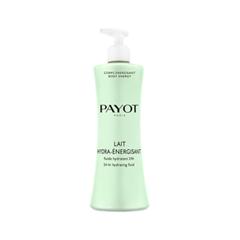 Молочко Payot Lait Hydra-Énergisant (Объем 400 мл) payot hydra 24 увлажняющий бальзам стик для губ 4 мл