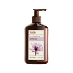 Лосьон для тела Ahava Mineral Botanic Velvet Body Lotion Lotus Flower & Chestnut (Объем 400 мл) лосьон для тела naturalium body lotion – green apple объем 370 мл
