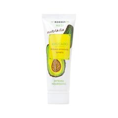 Маска Korres Intense Nourishing Avocado Mask (Объем 18 мл) skinfood avocado маска ночная для лица avocado маска ночная для лица