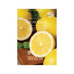 Тканевая маска Secret Nature Brightening Lemon Mask Sheet (Объем 25 мл) тканевая маска kocostar маски слайсы slice mask sheet lemon объем 20 мл