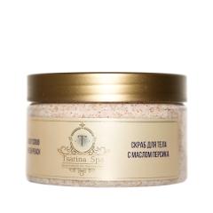 Скрабы и пилинги BeautyDrugs Tsarina SPA c маслом персика (Объем 250 мл) spa a la carte маска для тела освежающая на основе экстракта грейпфрута 250 мл
