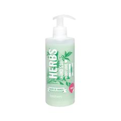 Жидкое мыло Laiseven Body Love Aromatic Herbs Hand Soap (Объем 400 мл)