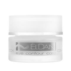 Eye Contour Cream (Объем 30 мл)