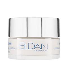 Крем Eldan Cosmetics Ialuron Moisture Plus Treatment Cream (Объем 50 мл) крем eldan dmae anti aging cream lifting effect 50 мл