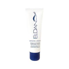 Premium Cellalar Shock Nourishing Eye Contour Cream (Объем 30 мл)
