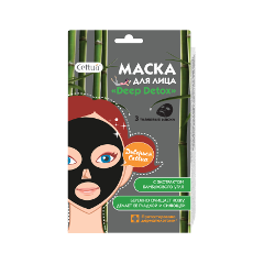 Тканевая маска Cettua Маска для лица Deep Detox маска для лица сияние кожи cettua маска для лица сияние кожи
