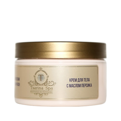 Крем для тела BeautyDrugs Tsarina SPA Крем для тела с маслом персика (Объем 250 мл) кремы mastic spa крем для тела с маслом какао и миндалем
