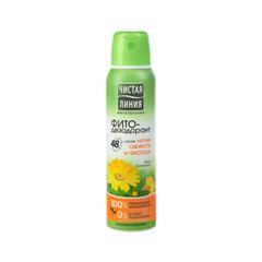 Фитодезодорант-антиперспирант аэрозоль Легкая свежесть и чистота (Объем 150 мл)