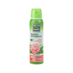 Фитодезодорант-антиперспирант аэрозоль Защита для нежной кожи (Объем 150 мл)