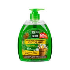Жидкое мыло Чистая Линия Мягкое мыло для лица и рук Фитобаня (Объем 520 мл) clinique мягкое мыло для лица мягкое мыло для лица