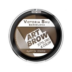 Art Brow 101 (Цвет 101 variant_hex_name 9A8268)