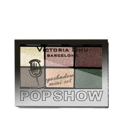 Для глаз Victoria Shu Pop Show Eyeshadow Mini Set 469 (Цвет 469 variant_hex_name 606D54) тушь для ресниц victoria shu the best one extreme volume