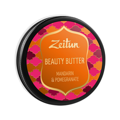 Масло Zeitun Beauty Butter Mandarin & Pomegranate (Объем 55 мл) 2pcs pomegranate