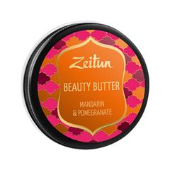 Масло Zeitun Beauty Butter Mandarin & Pomegranate (Объем 55 мл)