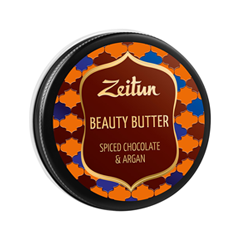 Масло Zeitun Beauty Butter Spiced Chocolate & Argan (Объем 55 мл) масло kativa morocco argan oil nuspa масло