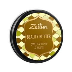 Масло Zeitun Beauty Butter Sweet Almond & Karite (Объем 55 мл)
