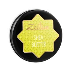 Масло Zeitun Shea Butter (Объем 55 мл) масла зейтун органическое масло карите ши баттер