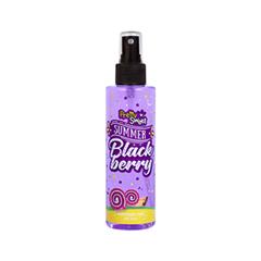 Увлажняющий спрей для тела с блестками с ароматом ежевичного варенья Blackberry (Объем 200 мл)