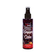Увлажняющий спрей для тела с блестками с ароматом колы Happy Cola (Объем 200 мл)