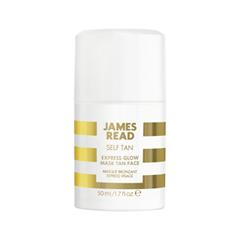 Маска James Read Self Tan Self Tan Express Glow Mask Tan Face (Объем 50 мл) автозагар lancaster self tan beauty self tanning comfort cream instant golden glow 02 medium объем 125 мл