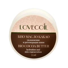 Масло EO Laboratorie Твердое био-масло Какао (Объем 75 г) 75 мл
