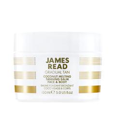 Автозагар James Read Gradual Tan Coconut Melting Tanning Balm Face & Body (Объем 150 мл) автозагар lancaster self tan beauty self tanning comfort cream instant golden glow 02 medium объем 125 мл