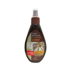 Автозагар Floresan Cosmetic Автозагар-спрей Бронзовый (Объем 160 мл)