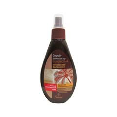 Автозагар Floresan Cosmetic Автозагар-спрей Золотистый (Объем 160 мл)