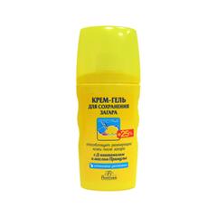Средства для загара Floresan Cosmetic Крем-гель для сохранения загара (Объем 170 мл) средства для загара