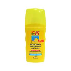 Защита от солнца Floresan Cosmetic Молочко защитное для загара водостойкое SPF 15 (Объем 170 мл) набор защита от загара с spf 50
