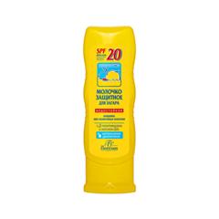 Защита от солнца Floresan Cosmetic Молочко защитное для загара водостойкое SPF-20 (Объем 125 мл)