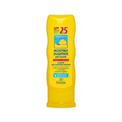 Защита от солнца Floresan Cosmetic Молочко защитное для загара водостойкое SPF-25 (Объем 125 мл)