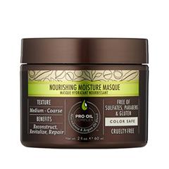Маска Macadamia Nourishing Moisture Masque (Объем 60 мл)